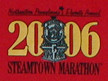 Steamtown shirt logo